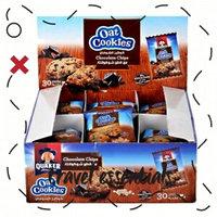 Quaker QUAKER Chocolate Chip Granola Bars uploaded by Tala M.