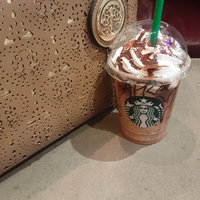Starbucks uploaded by Afra A.