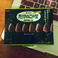 Meiji Choco Kinoko Yama (Mushroom Shape) Japanese Chocolate Snack uploaded by Daniela M.