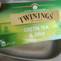 TWININGS® OF London Pure Peppermint Tea Bags uploaded by Orkidia O.