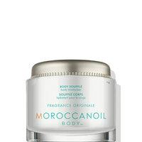 Moroccanoil® Body Soufflé Fragrance Originale uploaded by Yuleiny D.