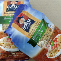 Quaker Oats Rice A Roni Creamy Four Cheese Rice Cup 2.25 oz uploaded by Hadiyah N.