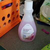 Up & up Strengthening Nail Polish Remover uploaded by sasha N.