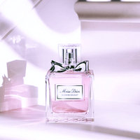 Dior Miss Dior Eau De Parfum uploaded by Arma A.