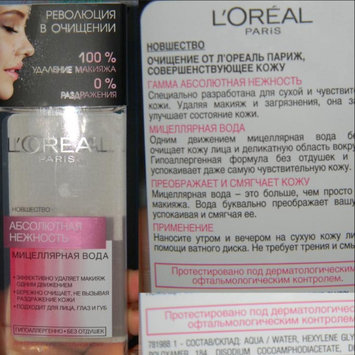 Photo of L'Oréal Paris Hydra-Total 5 Ultra-Soothing Ritual uploaded by 𝐓𝐚𝐭𝐢𝐚𝐧𝐚 𝐆.