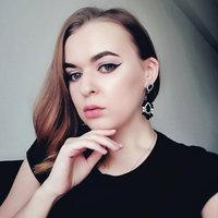 Inglot Matte Eyeliner Gel uploaded by Alena C.