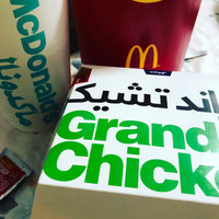 McDonald's uploaded by abhafatima6 F.