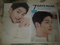 forencos - 7 Days Mask Caviar Moisture Silk Mask (Wednesday) 10 pcs uploaded by Danielle K.