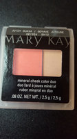 Mary Kay® Mineral Cheek Color uploaded by courtney w.