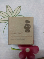 innisfree Super Volcanic Pore Clay Mask uploaded by Kordelia L. W.