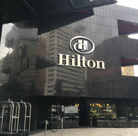 Hilton Hotels uploaded by Camila R.