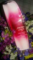 Shiseido Ultimune Power Infusing Eye Concentrate uploaded by Darya G.