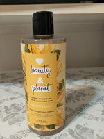 Love Beauty and Planet Coconut and Ylang Ylang Tropical Hydration Body Wash 16 oz uploaded by Lorna W.