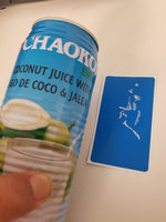 Chaokoh Coconut Juice with Jelly, 11.8-Ounce (Pack of 24) uploaded by Chinh L.