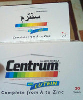 Centrum® Women uploaded by Soukaina M.