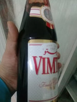 vIMTO Fruit Cordial Syrup, 25 Ounce uploaded by ايناس ع.