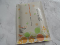 MY BEAUTY DIARY Citrus Firming Aroma Mask uploaded by Chloe S.