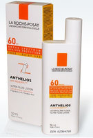 La Roche-Posay Anthelios 40 Sunscreen Cream uploaded by Courtney D.