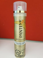 Pro-V Airspray Flexible Hold Hair Spray uploaded by Samantha B.