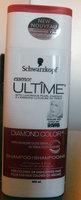 Schwarzkopf Essence Ultime® Diamond Color™ Shampoo 13.6 fl. oz. Squeeze Bottle uploaded by Diana R.