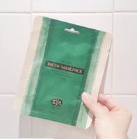 Whamisa Organic Sea Kelp Sheet Mask uploaded by Gothamasque _.