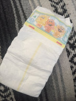Pampers Swaddlers Diapers  uploaded by Lori S.