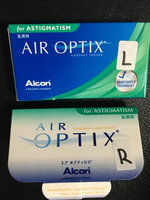 Air Optix Aqua Contact Lenses uploaded by Monica D.