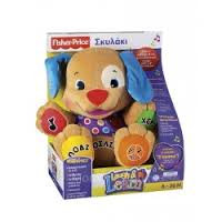 Fisher-Price Laugh & Learn Love to Play Puppy uploaded by Jéssica S.