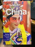 Lonely Planet Travel Guides uploaded by Cathy K.