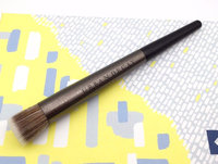 Urban Decay Pro Diffusing Highlighter Brush uploaded by Gabriela A.