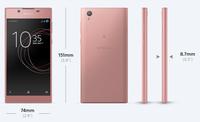Sony Xperia L1 16GB 5.5-inch Smartphone Unlocked Pink w/ 32GB Memory Card Bundle uploaded by Aymen B.