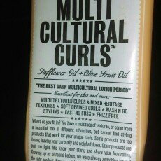 Photo of Miss Jessie's Multicultural Curls - 8.5 fl oz uploaded by Crystal L.