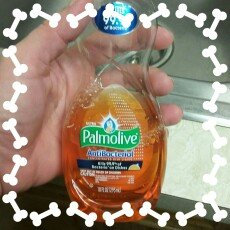 Photo of Palmolive® Ultra Antibacterial uploaded by Trista N.