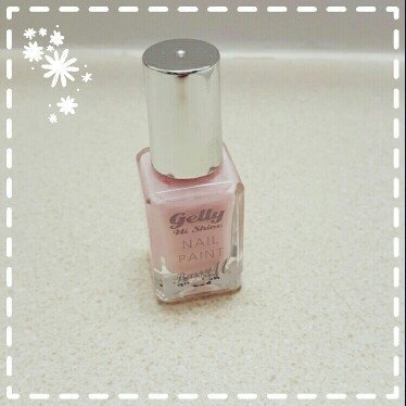 Barry M Gelly Hi-Shine Nail Paint - Rose hip £3.99 uploaded by Hannah M.