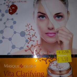 Photo of Masqueology Collagen Lifting Cream Mask uploaded by Holly N.
