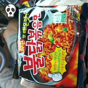 Samyang Ramen / Spicy Chicken Roasted Noodles uploaded by Alicia H.