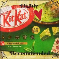 Kit Kat Matcha Green Tea Flavor uploaded by Jennifer H.