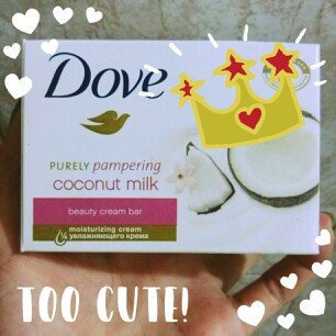 Photo of Dove Purely Pampering Coconut Milk Beauty Bar uploaded by MALIA A. R.