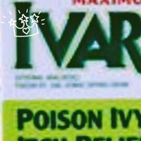 Ivarest 8 Hour Maximum Strength Anti-Itch Cream uploaded by Karen  P.