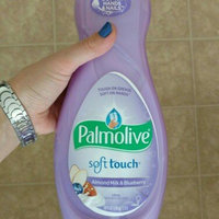 Palmolive Ultra Original Dish Liquid uploaded by Vika S.