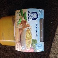 Gerber® 2nd Foods® Chicken Noodle Dinner uploaded by Jessica D.