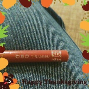 Rimmel Exaggerate Lip Liner uploaded by Kristina K.