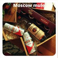 Moscow Mule Mug Set uploaded by Cory F.