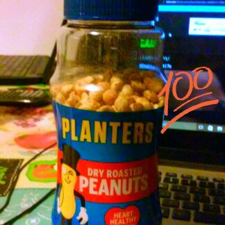 Photo of Planters Dry Roasted Peanuts Jar uploaded by Karen P.