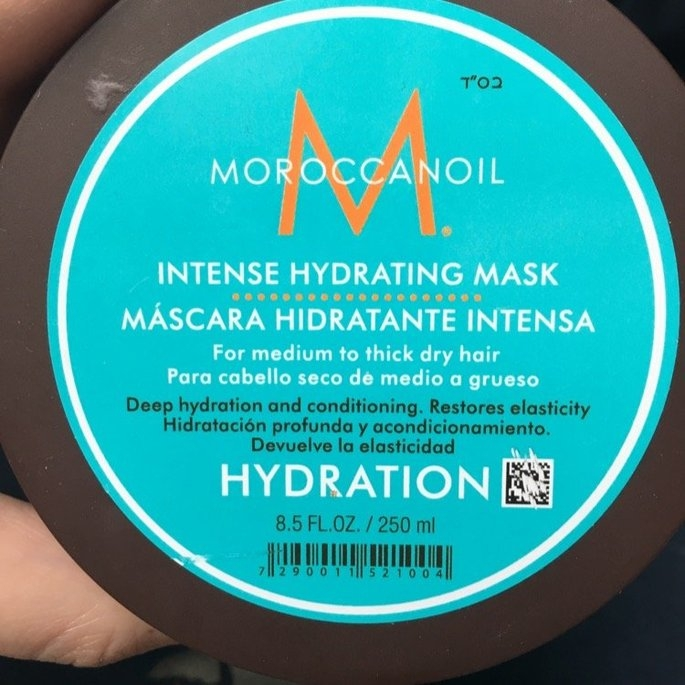 Moroccanoil Intense Hydrating Mask uploaded by Nathalia M.