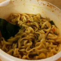 Maruchan Instant Lunch Hot & Spicy Beef Flavor uploaded by Thomas Z.
