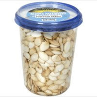 Klein's Naturals Dry Roasted Salted Pumpkin Seeds uploaded by Tiffany O.