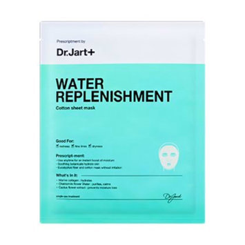 Photo of Dr. Jart+ Water Fuse Water-Full Hydrogel Mask uploaded by Justine S.
