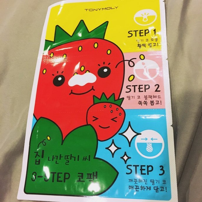Tony Moly Strawberry Nose Pack uploaded by Linda P.