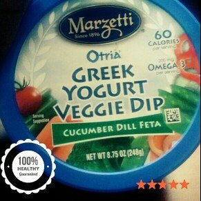 Marzetti Otria Greek Yogurt Veggie Dip Cucumber Dill Feta uploaded by Latoya Connectionpreneur J.